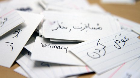 Persian flash cards