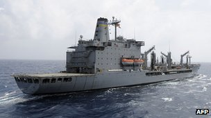 USNS Rappahannock (file image)