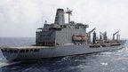 USNS Rappahannock (file image)