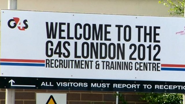 G4S training centre