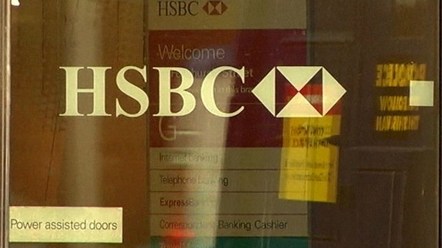 HSBC doorway