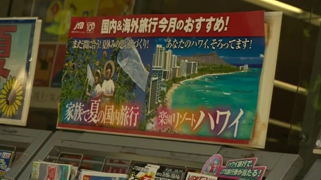 Japan travel agency
