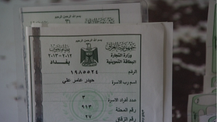 Sample of Iraqi ration cards