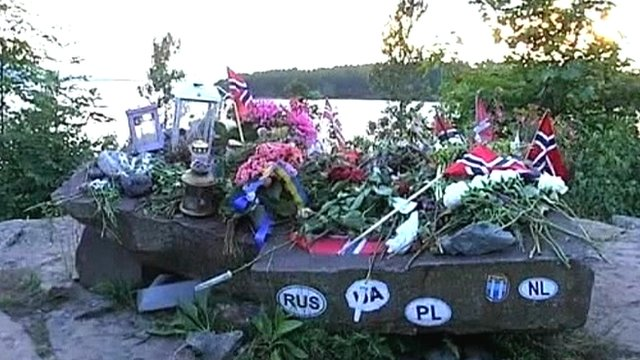 Flowers at site of shooting