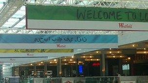 Westfield Arabic banners
