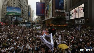 File photo: 1 July protests in Hong Kong