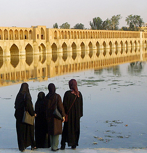 Si-o-Se Pol bridge, Isfahan, Iran