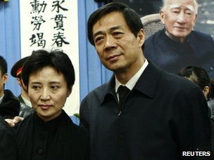Bo Xilai (R) and his wife Gu Kailai pose for group photos at a mourning held for his father Bo Yibo in Beijing, 17 Jan 2007