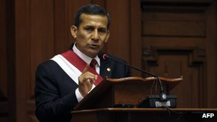 Peru's President Ollanta Humala addresses congress (28 July 2012)