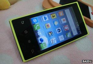 Baidu smartphone