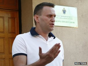 Alexei Navalny. File photo