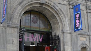 HMV shop in St Peter Port, Guernsey