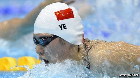 Ye Shiwen in the final of the women's 400m individual medley