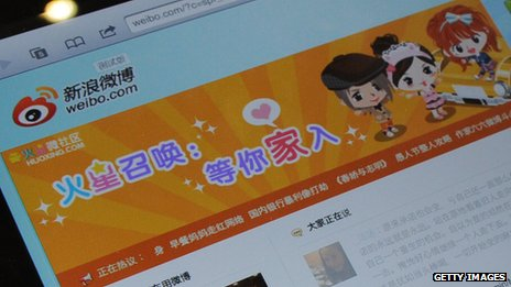 The Weibo homepage