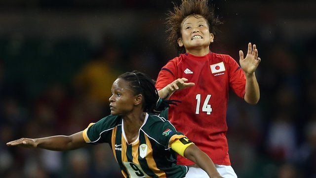 Japan 0-0 South Africa