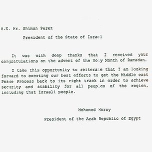 Purported letter sent by Egyptian President Mohammed Mursi to Israeli President Shimon Peres (31 July 2012)