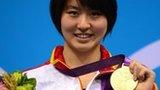 Liuyang Jiao
