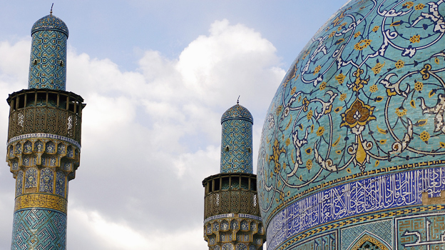 Mosque in Isfahan