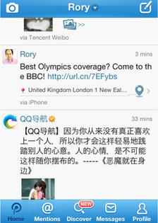 Rory Cellan-Jones' Weibo page - screenshot