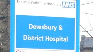 Dewsbury hospital