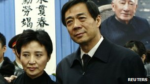 Gu Kailai and Bo Xilai (file photo from 2007)