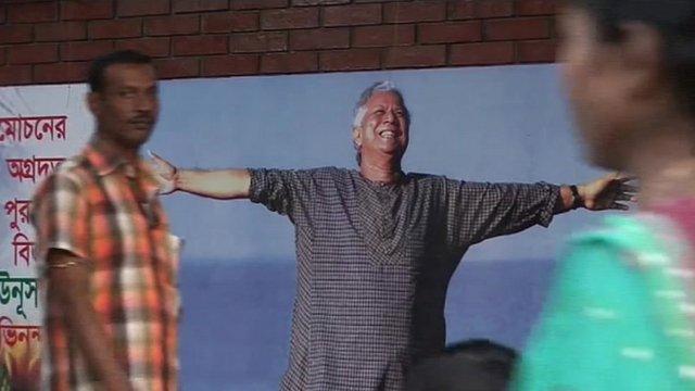 A poster image of Grameen Bank founder Muhammad Yunus