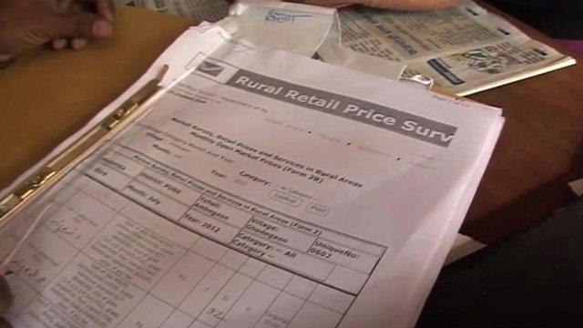Indian retail prices survey form