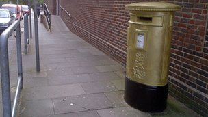 The gold post-box in Harlow