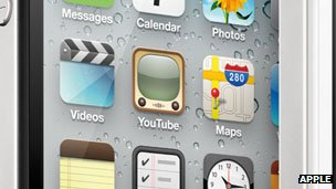 The Apple-made version of the YouTube app has been on iOS since 2007