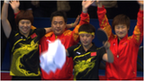 China's womens table tennis team