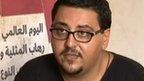 Charbel al-Maydaa