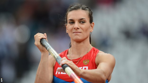 Yelena Isinbayeva at London 2012