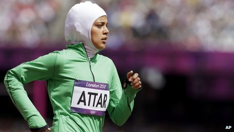 Sarah Attar of Saudi Arabia
