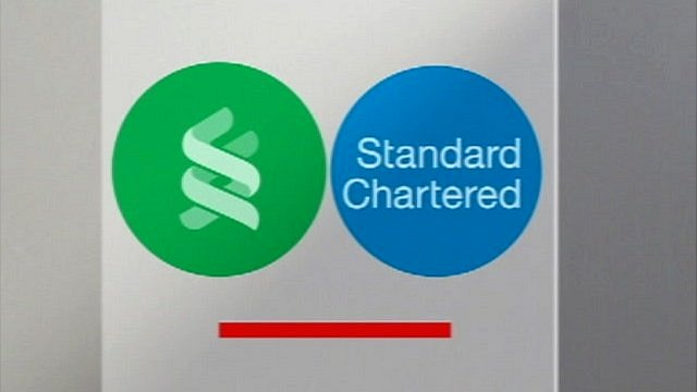 Standard Chartered logo