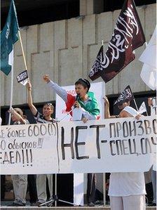 Pro-Sharia manifestação em Kazan
