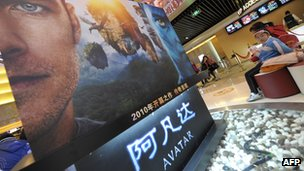 Three-dimensional movies have been among the highest grossing films in China in recent years