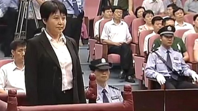 Gu Kailai in court
