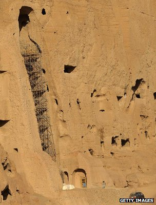 Hole in Bamiyan