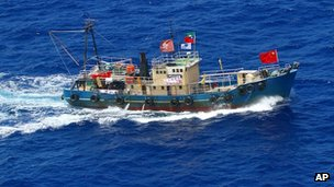 Japan coastguard released a photo of the Hong Kong fishing boat