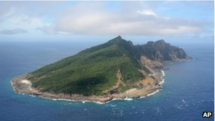 One of the islands in the Senkaku/Diaoyu chain (file image)