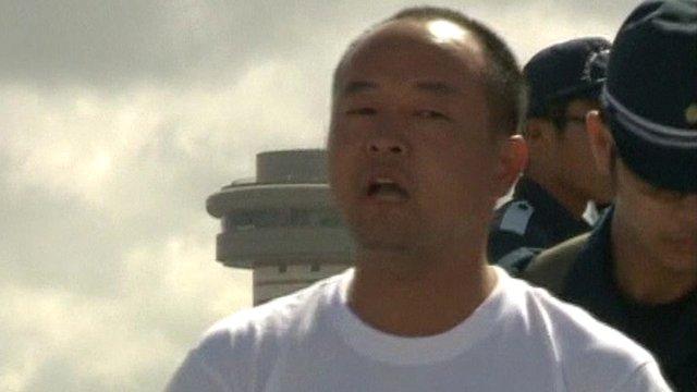 Chinese activist