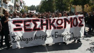 Association of Unemployed demo in Heraklion