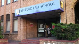 Bedford Free School stands in the middle of the busy Cauldwell Street