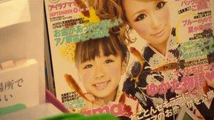 I Love Mama magazine