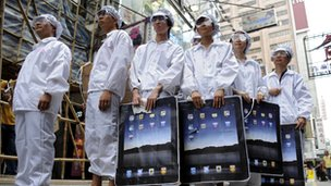 New Apple product or Foxconn dwarfs?