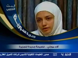 Alaa Morely on Syrian state TV