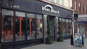Veer Dhara restaurant