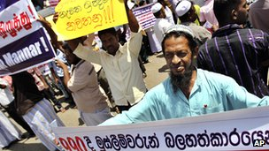 Hundreds of Muslims marched in Colombo in support of cabinet minister Rishad Bathiudeen (File)