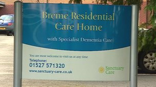 Care home sign
