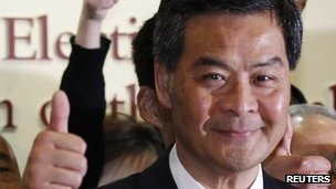File photo: Hong Kong Chief Executive CY Leung 